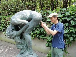 現代彫刻美術館