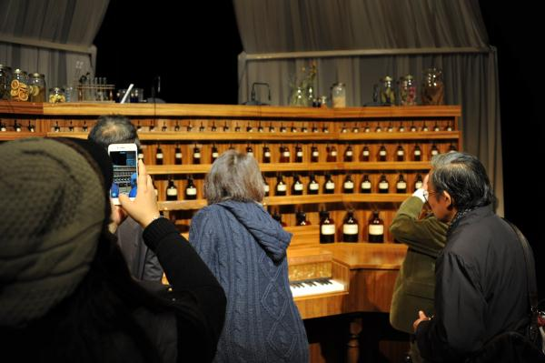 匂いの出るオルガン Perfumery Organ