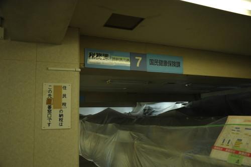 渋谷区旧庁舎内部